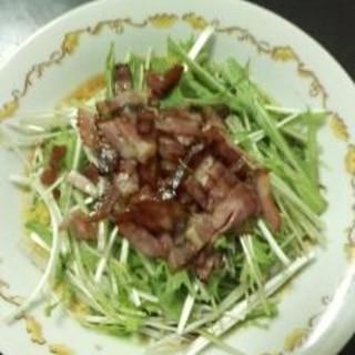 おいしい脇役!ベーコンと水菜のサラダ