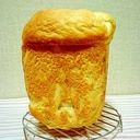 HBにお任せ♪しっとりふわふわご飯入り食パン*