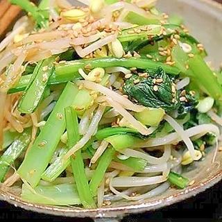 豆もやしと小松菜のナムル*熱い