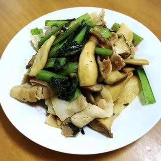 小松菜*エリンギ*豚バラ肉の醤油バター炒め