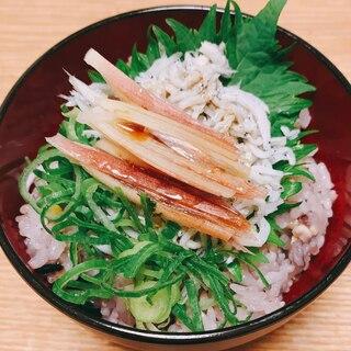 簡単プチ丼☆薬味たっぷりのしらす柚子ぽん酢