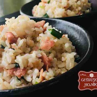 お店の味‼ 簡単すぎる沖縄ジューシー