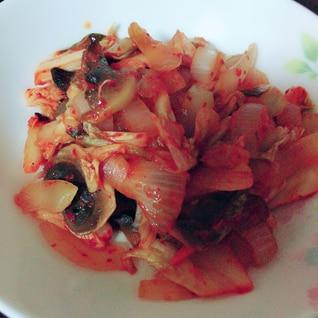 簡単おいしい☆マッシュルームとキムチの炒め物