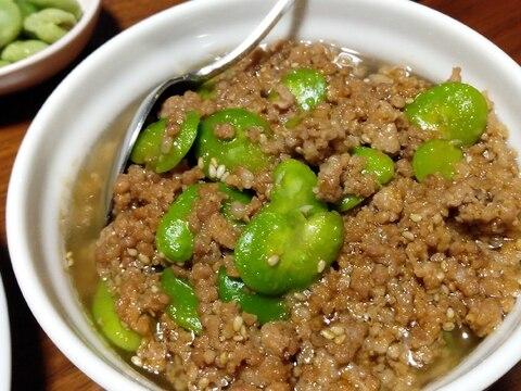 ひき肉と空豆の甘辛炒め