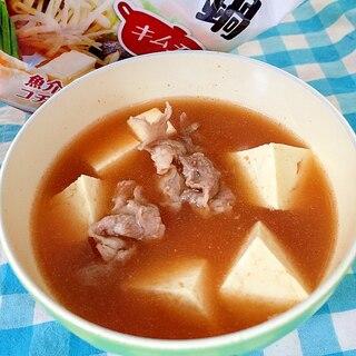 豆腐と豚肉のキムチ鍋★