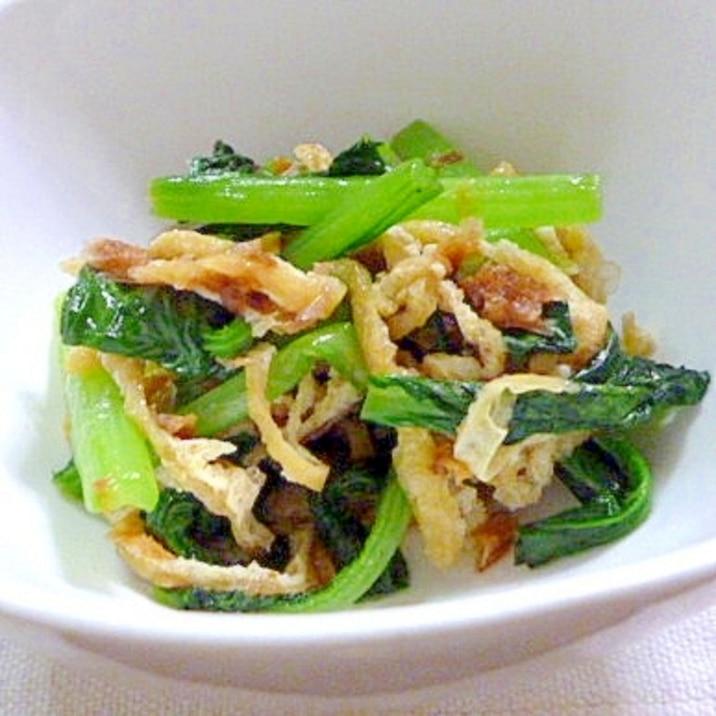 鰹節が決めて!簡単☆小松菜と油揚げの炒め煮びたし♪