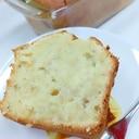 卵別立てふんわり♪(^^)バナナヨーグルトケーキ♪