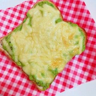 アボカドマヨチーズトースト
