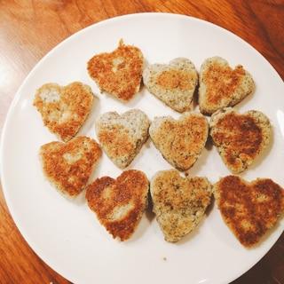 バレンタインに!フライパンでアールグレイクッキー