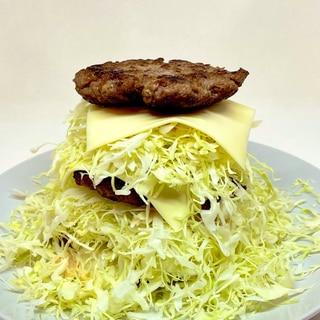 ダイエット勢に朗報!炭水化物ゼロの最強ハンバーガー
