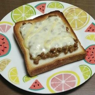 ラー油辛辛納豆トースト