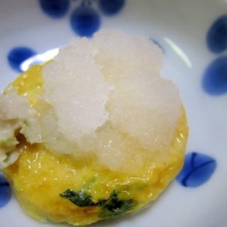 野菜蒲鉾と大根おろし檸檬酢とわさびグリル