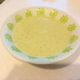 ミキサーなしでも簡単♡そら豆のスープ