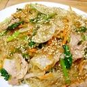 韓国ごま油の香りが食欲をそそる春雨料理チャプチェ
