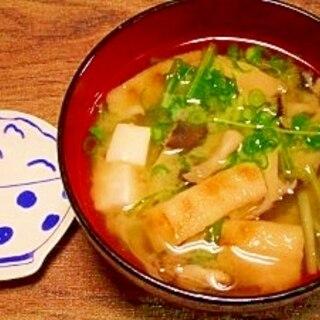 毎日のお味噌汁210杯目*焼き油揚げと豆腐、水菜