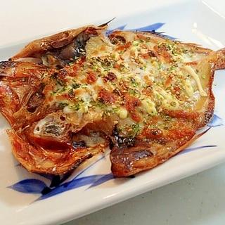 金目鯛開きのチーズ焼き