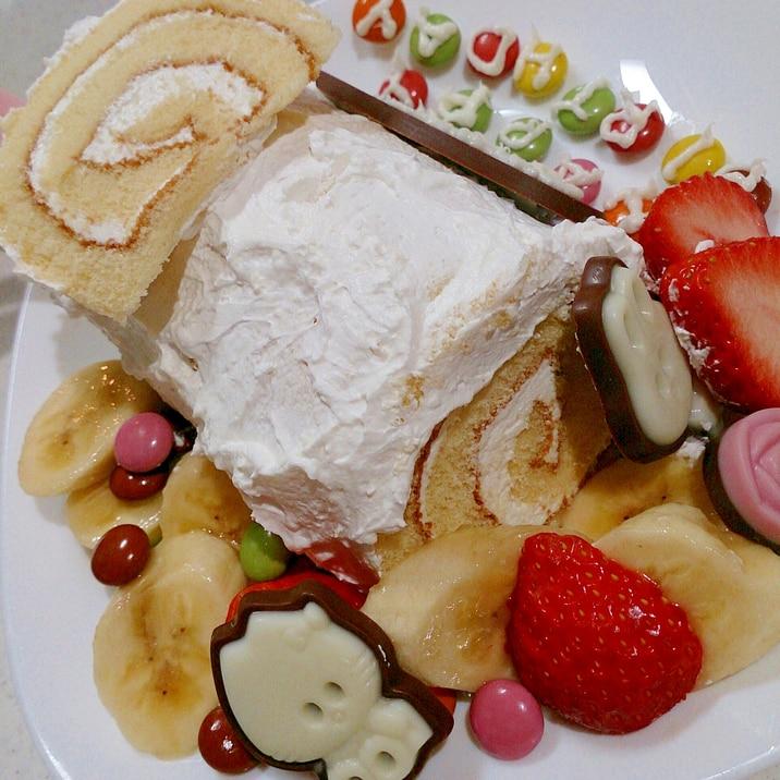 市販ロールケーキで簡単ブッシュドノエル誕生日ケーキ