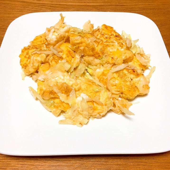 【うま塩】キャベツの卵炒め