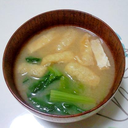 お揚げと小松菜の味噌汁++