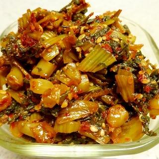 ■10分で..辛子高菜
