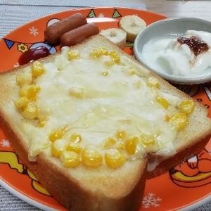 チーズとろ~り★マヨコーントースト