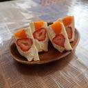 クリームチーズ入りフルーツサンド