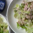 休校中の楽ちん魚ご飯♪鯖レタサラダ