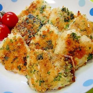 塩サバのパセリパン粉焼き