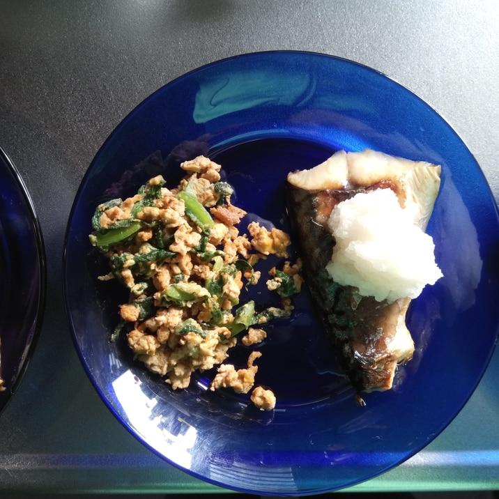 鯖のふっくら塩焼きbyグリルパン