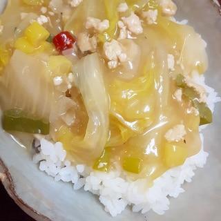 簡単旨トロ!(^^)白菜と鶏ひき肉の中華丼♪