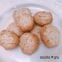 米粉とオートミールのヘルシークッキー