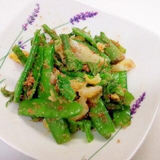 春野菜の胡麻和え