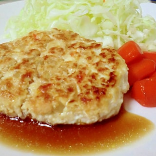 とっても美味しい豆腐・鶏ハンバーグ