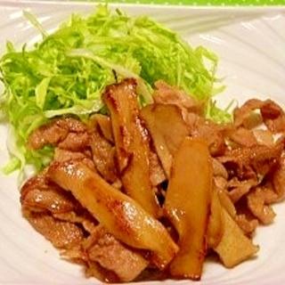 ガッツリご飯シリーズ☆豚肉とエリンギのマヨ生姜焼き