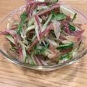 茎みょうがのさっぱり梅サラダ☆