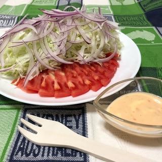 生野菜サラダ チリマヨドレッシング ♪