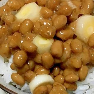 茹でネギ入り納豆ごはん。