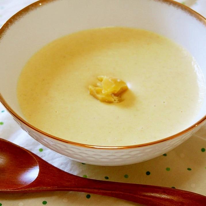 栗のポタージュ♪トロリと食べるスープ♪
