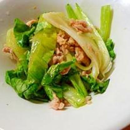 チンゲン菜とツナの和え物