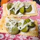 チーズ&そら豆のおつまみクラッカー