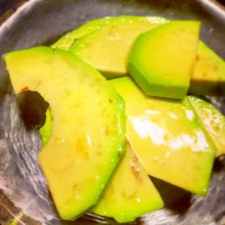 硬めのアボカドで一品♪アボカドの柚子胡椒酢漬け