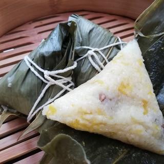 豚肉入りカボチャの粽子