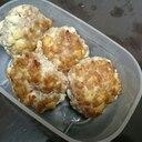 作りおき離乳食!豆腐のハンバーグ