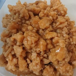 鶏胸ひき肉で肉味噌