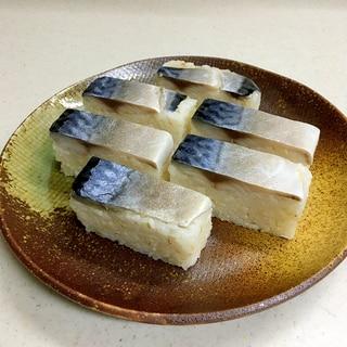 市販のしめさばで♡簡単バッテラ寿司