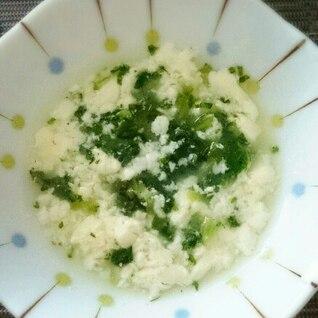 【離乳食中期】豆腐とチンゲンサイのとろとろ煮