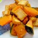 かぼちゃと厚揚げの味噌炒め