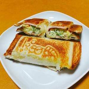 食パン1枚ふたつ折りホットサンド