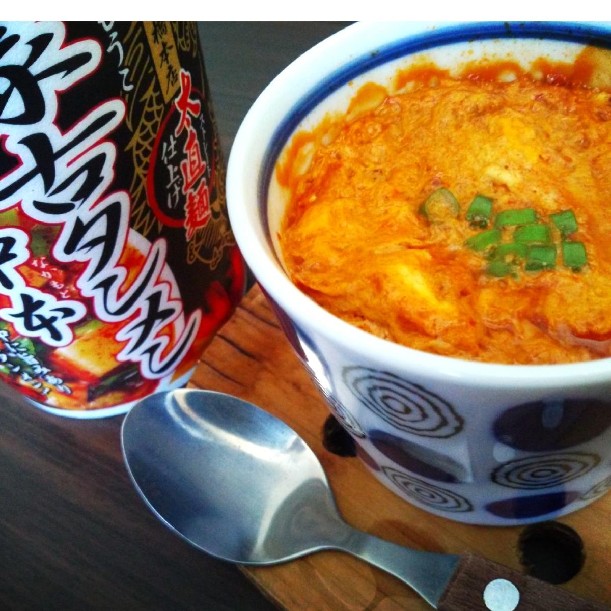麺 茶碗蒸し カップ