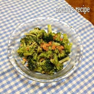 ブロッコリーと鮭フレークのマヨネーズ炒め